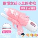 玩具水槍兒童抽拉式噴呲打潑水節槍高壓大容量【淘嘟嘟】