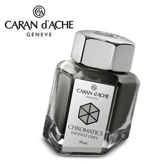 CARAN d'ACHE 瑞士卡達 Chromatics 色彩墨水. 極緻灰 / 瓶 8011.005