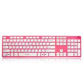 B.FRiEND BW1430 粉色 無線藍牙 + 有線 二用 鍵盤