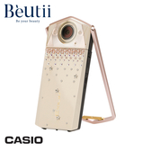 CASIO TR80 璀璨施華特仕版 公司貨 單機版 送手拿包+手鍊 自拍神器