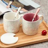 櫻花陶瓷馬克杯帶蓋勺情侶杯子簡約牛奶創意早餐咖啡杯辦公室水杯【快速出貨限時八折】