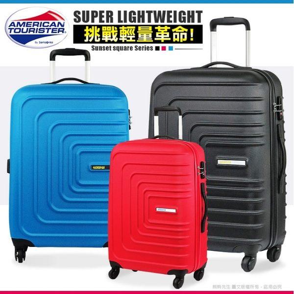 《熊熊先生》24吋行李箱Samsonite新秀麗American Tourister美國旅行者旅行箱13G