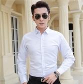 秋季新款白襯衫男長袖薄款商務正裝職業裝韓版潮流帥氣男士襯衣黑