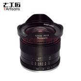 七工匠 12mm F2.8 for Fuji FX mount 黑色 微單鏡頭