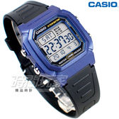 CASIO卡西歐 W-800HM-2A 兩地時間 10年電力 數位電子錶 男錶 學生錶 防水 藍色 W-800HM-2AVDF
