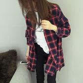 韓系百搭時尚格子翻領長袖襯衫(YY-073)