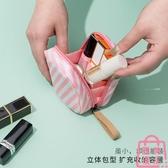 化妝包簡約隨身口紅收納袋便攜化妝品整理包【匯美優品】