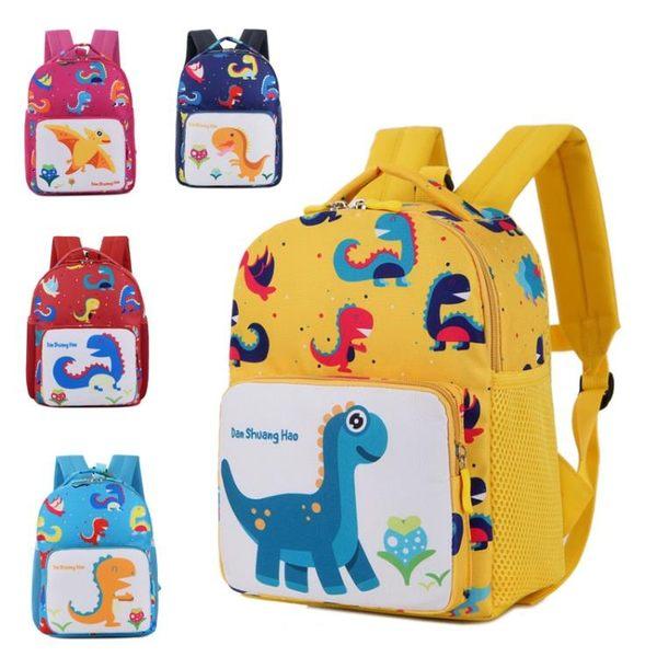 兒童書包幼兒園小朋友早教恐龍女童男童雙肩背包防走丟1-4-6歲『韓女王』