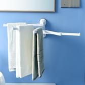 日本免打孔毛巾架吸盤式掛架浴室衛生間塑料毛巾掛免釘五桿可旋轉