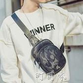 男士韓版帆布胸包男休閒單肩包斜背包跨胸前包迷彩運動腰包小背包 盯目家