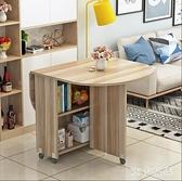 簡約現代小戶型折疊餐桌家用圓形橢圓折疊桌餐廳桌子折疊移動飯桌 qf35942【MG大尺碼】
