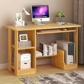 簡易桌子電腦桌電腦台式桌家用簡約經濟型書桌學生臥室學習寫字桌WY【快速出貨】