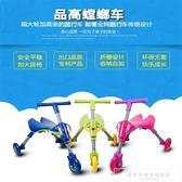 寶寶學步車踏行螳螂車兒童溜溜車1-3歲玩具折疊滑行三輪滑步車小CY『韓女王』
