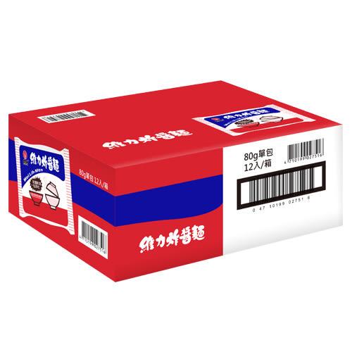 維力炸醬包麵80g*12包(箱)【愛買】