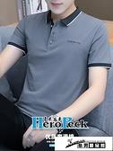 短袖Polo衫 男士短袖t恤潮牌polo衫有領潮流男裝純棉夏天體桖T上衣服夏裝翻領 酷男