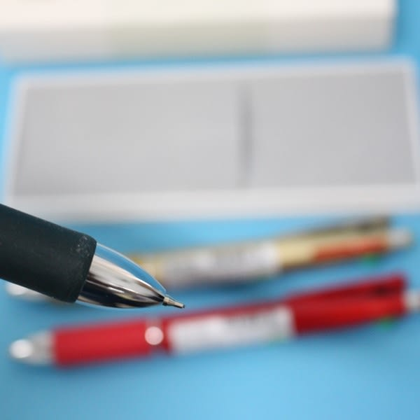 ZEBRA 斑馬 B4SA3 五合一多功能原子筆 日本製/一袋5隻入{定400}~四色原子筆+自動鉛筆