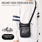 MIX混搭材質包款,本體使用CORDURA耐磨材質,搭配防水尼龍與防水拉鏈,是您外出好搭配隨身小包