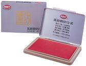 利百代 高級關防 LTPM-XL-R 印泥 /個