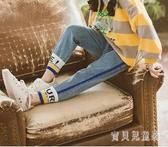 女童牛仔褲夏季裝2020新款韓版中大童裝彈力長褲洋氣兒童褲子女潮 yu13110『寶貝兒童裝』