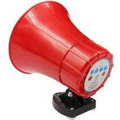 12V車載擴音器 宣傳喇叭車頂戶外大功率無線高音汽車廣告播喊話器 英雄聯盟