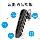OPPO超長待機續航不充電的無線藍芽耳機耳塞式入耳掛耳式開車單耳運動跑步蘋果vivo  電購3C