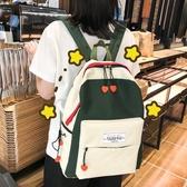 書包女韓版高中ins風港風2020新款大學生時尚撞色百搭背包雙肩包  免運快速出貨
