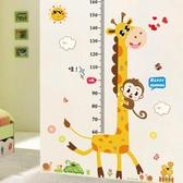 可移除牆貼兒童房客廳卡通寶寶量身高尺牆面裝飾貼畫動物身高貼紙 NMS喵小姐