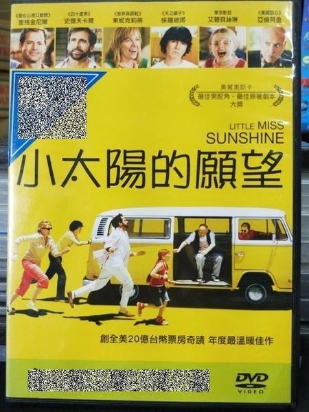 挖寶二手片-Z60-001-正版DVD-電影【小太陽的願望】-葛雷肯尼爾 保羅迪諾 亞倫阿金 東妮克莉蒂 (直