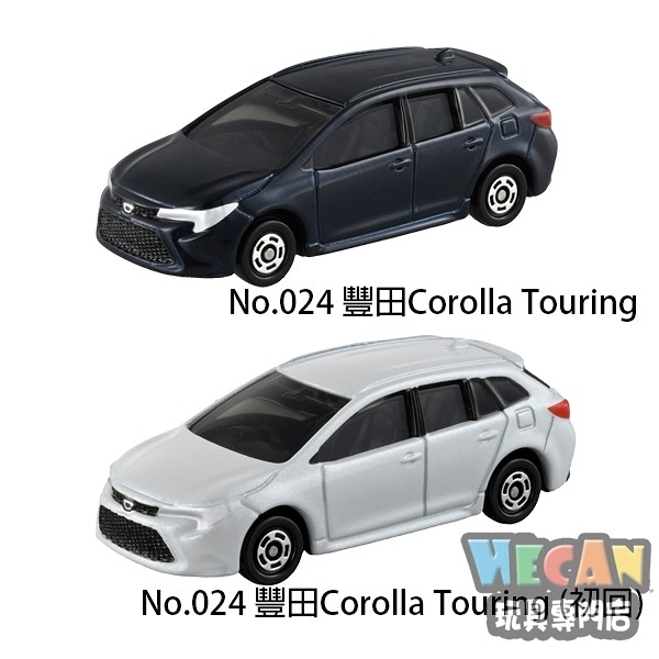 TOMICA多美小汽車 No.024 豐田Corolla Touring +初回 (2台一起賣) 15828