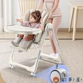寶寶餐椅嬰兒吃飯椅子便捷式可折疊餐桌椅【淘夢屋】