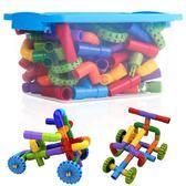 水管道積木塑料拼插裝玩具組裝男孩女孩子2-3-6周歲兒童益智玩具 卡布奇诺igo