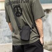 手機斜背包 手機包男包小挎包男士腰包斜挎潮牌單肩包多功能迷你掛包輕便背包 快速出貨