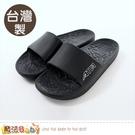 拖鞋 台灣製彈性耐壓運動休閒拖鞋 魔法B...