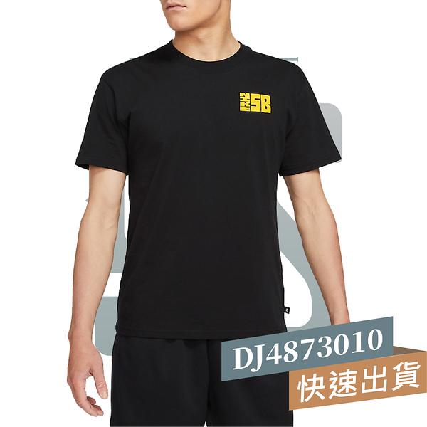 NIKE SB TEE STAMP 黑 男 塗鴉 印花 滑板 運動 休閒 短袖 T恤 DJ4873010