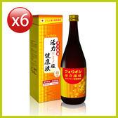活力膳補 胺基酸健康液 6罐 送西華316不鏽鋼調理鍋3件組