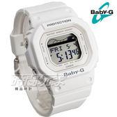 Baby-G BLX-560-7 復刻經典衝浪板海灘設計潮汐月相休閒電子女錶 防水手錶 白 BLX-560-7DR CASIO卡西歐