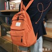 大容量書包古著感少女高中大學生帆布雙肩包2020新款超火背包 LF3390【極致男人】