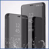 三星 NOTE9 S9 S9 Plus 立式電鍍皮套 手機皮套 支架 鏡面皮套 保護套