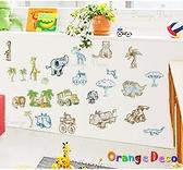 壁貼【橘果設計】動物園 DIY組合壁貼/牆貼/壁紙/客廳臥室浴室幼稚園室內設計裝潢