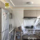 一次性家具防塵布防塵罩防水防灰塵蓋衣櫃防塵床罩裝修保護膜櫥櫃 港仔會社