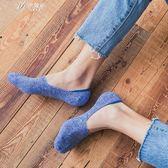 襪子男士船襪夏季純棉薄款短襪低幫淺口防臭硅膠防滑隱形襪男夏潮       伊芙莎
