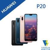 【贈原廠大禮包+LED隨身燈】HUAWEI 華為 P20 4G/128G LTE 雙卡 智慧型手機【葳訊數位生活館】