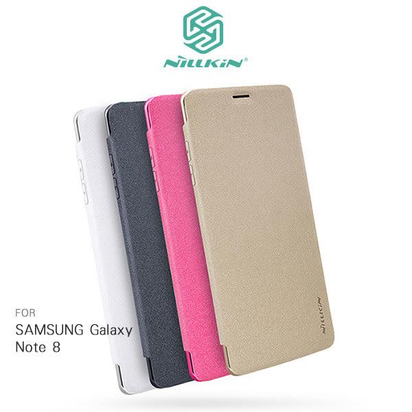 ☆愛思摩比☆NILLKIN SAMSUNG Galaxy Note 8 星韵皮套 側翻皮套 保護套 保護殼 手機套