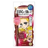 KISSME花漾美姬 一筆耀眼極細眼線膠筆55粉紅棕