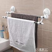 雙慶免打孔毛巾架廁所吸盤雙桿不銹鋼掛毛巾架浴室晾毛巾架單桿igo   電購3C