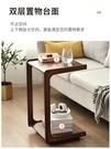 沙發邊幾c型床邊桌小型實木邊幾可移動小桌子小茶幾迷你方幾角幾 果果輕時尚