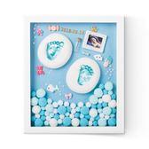 寶寶腳印手足印泥胎毛永久紀念品diy自製新生嬰兒童百天滿月禮物 英雄聯盟