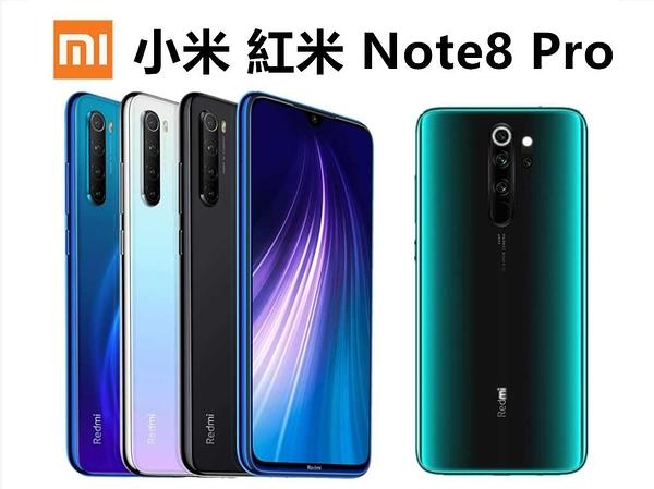 全新未拆封 國際版 redmi 紅米Note8 Pro 6G+128G 4G + 4G 雙卡雙待 空機直購價 實體門市 歡迎自取