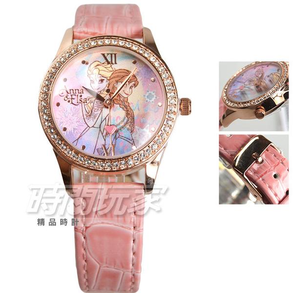 Disney 迪士尼 公主系列 晶鑽童趣腕錶 皮革卡通錶 兒童手錶 防水手錶 女錶 玫瑰金 D公主粉B