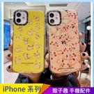 精靈皮卡丘 iPhone 12 mini iPhone 12 11 pro Max 透明手機殼 創意個性 彩邊卡通 保護殼保護套 防摔軟殼